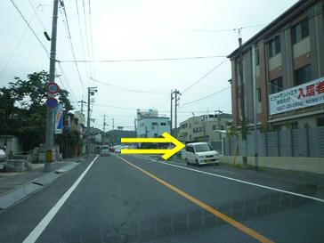 アクセス (広島方面)