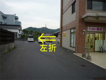 アクセス (岩国方面)