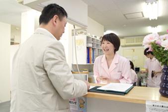 医療法人新和会 理念